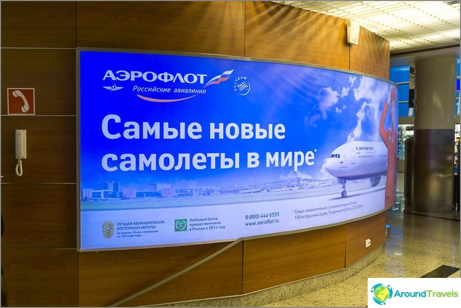 Aeroflot lentää Krimiin