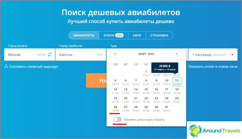 Kuinka ostaa lentolipun Aviasalesissa - haku ja varaus