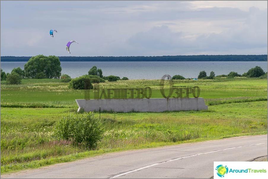 Pleshcheyevo-järven kansallispuisto