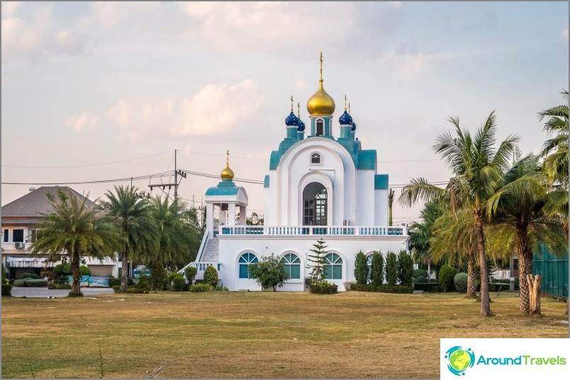 Ortodoksinen kirkko suojella Pyhän Neitsyt