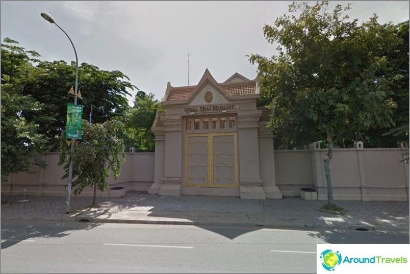 Thaimaan konsulaatti Kambodžassa