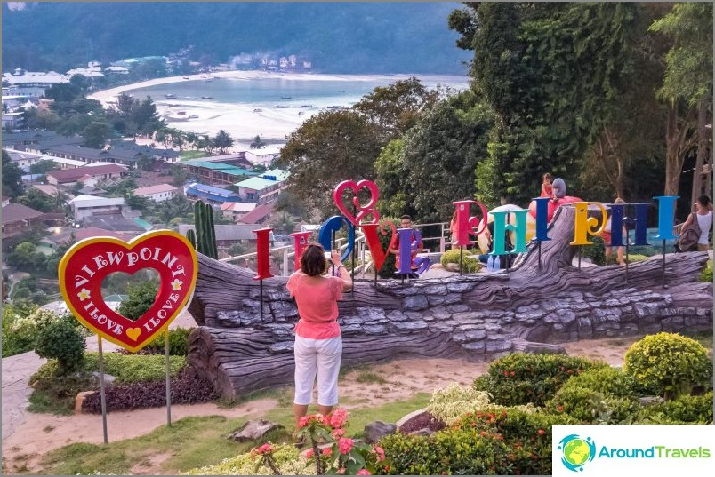 Phi Phi Viewpoint 1