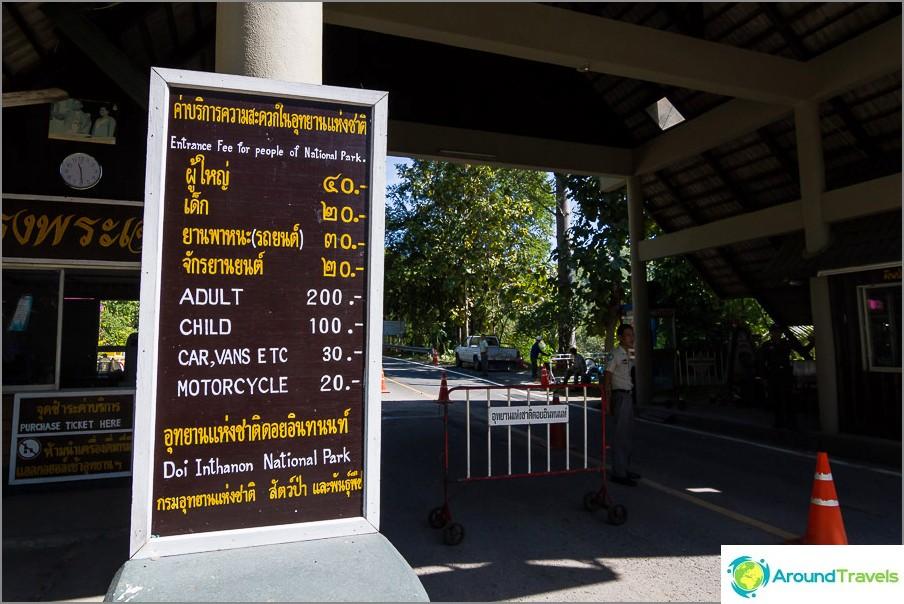 Цена на билета за Национален парк Doi Inthanon