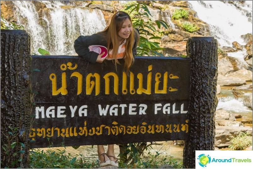 Национален парк Дой Итанон (6)